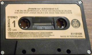 Aleksandar Aca Ilic - Diskografija  R-169214