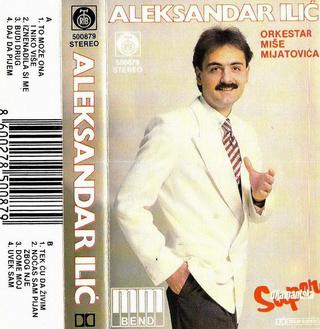 Aleksandar Aca Ilic - Diskografija  R-169215