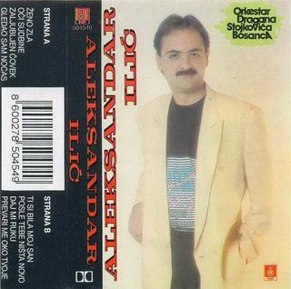 Aleksandar Aca Ilic - Diskografija  R-169217