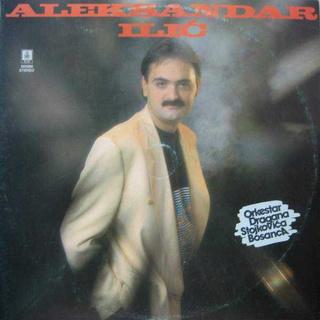 Aleksandar Aca Ilic - Diskografija  R-169218