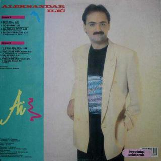 Aleksandar Aca Ilic - Diskografija  R-169219