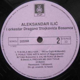 Aleksandar Aca Ilic - Diskografija  R-169220