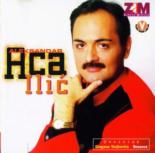 Aleksandar Aca Ilic - Diskografija  R-169222