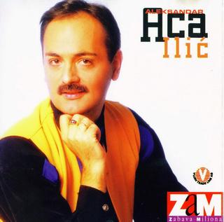 Aleksandar Aca Ilic - Diskografija  R-169223