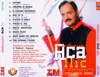 Aleksandar Aca Ilic - Diskografija  R-169224