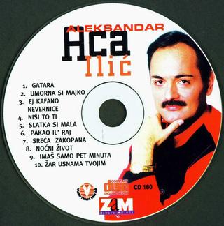 Aleksandar Aca Ilic - Diskografija  R-169225