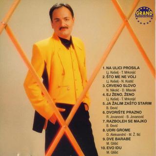 Aleksandar Aca Ilic - Diskografija  R-169227