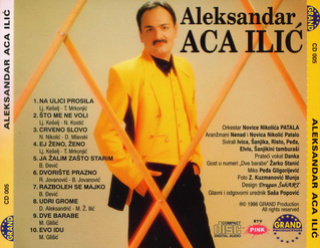 Aleksandar Aca Ilic - Diskografija  R-169228