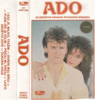 Ado Gegaj - Diskografija  R-169610