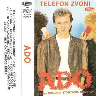 Ado Gegaj - Diskografija  R-169711