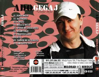 Ado Gegaj - Diskografija  R-169915