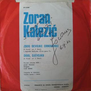 Zoran Kalezic - Diskografija R-170112