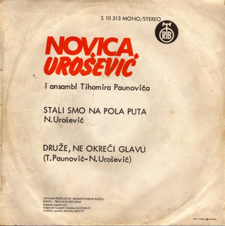 Novica Urosevic - Diskografija  R-171111