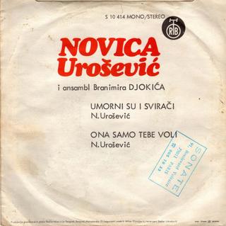 Novica Urosevic - Diskografija  R-171113
