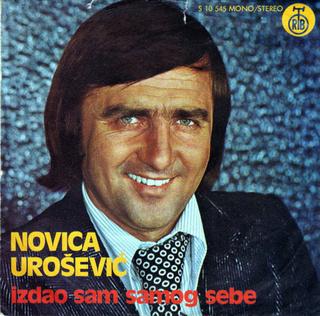 Novica Urosevic - Diskografija  R-171114