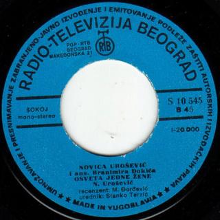 Novica Urosevic - Diskografija  R-171116