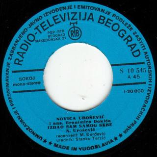 Novica Urosevic - Diskografija  R-171117