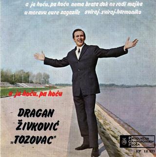 Predrag Zivkovic Tozovac - Diskografija R-171210