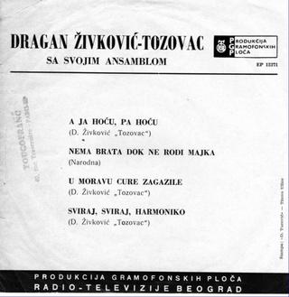 Predrag Zivkovic Tozovac - Diskografija R-171211