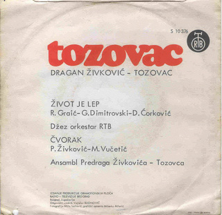 Predrag Zivkovic Tozovac - Diskografija R-172210