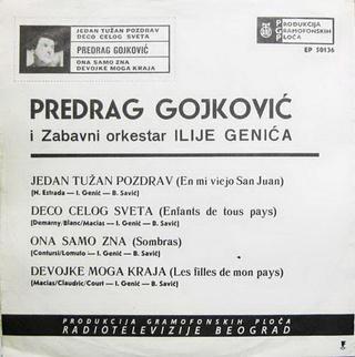 Predrag Gojkovic Cune - Diskografija  - Page 2 R-175524