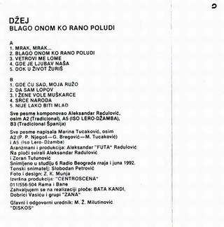 Dzej Ramadanovski - Diskografija  R-176311