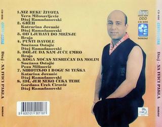 Dzej Ramadanovski - Diskografija  R-176414