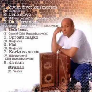 Dzej Ramadanovski - Diskografija  R-176417