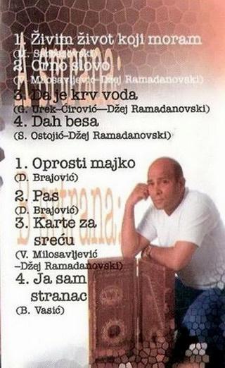 Dzej Ramadanovski - Diskografija  R-176420