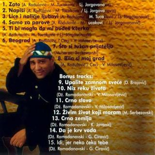 Dzej Ramadanovski - Diskografija  R-176426