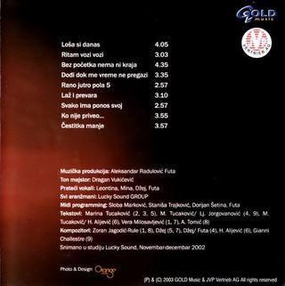 Dzej Ramadanovski - Diskografija  R-176634