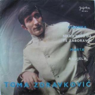Toma Zdravkovic - Diskografija R-178710