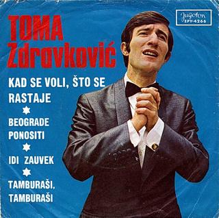 Toma Zdravkovic - Diskografija R-178722