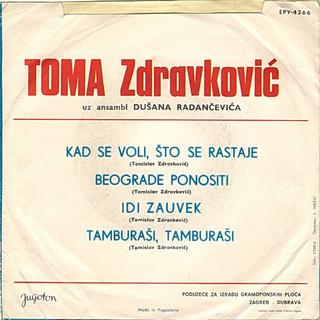 Toma Zdravkovic - Diskografija R-178723