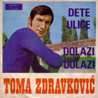 Toma Zdravkovic - Diskografija R-178726