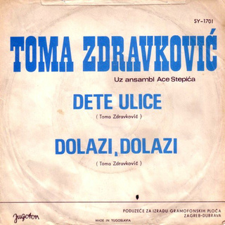 Toma Zdravkovic - Diskografija R-178727