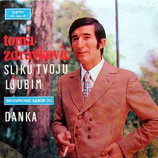 Toma Zdravkovic - Diskografija R-178911