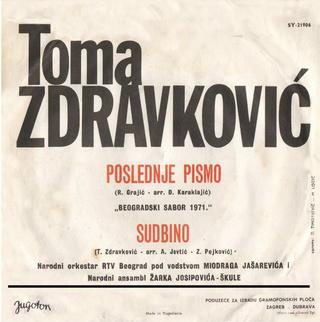 Toma Zdravkovic - Diskografija R-179010