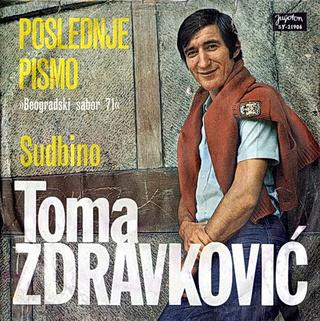 Toma Zdravkovic - Diskografija R-179011