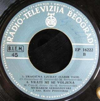 Muharem Serbezovski - Diskografija R-179913