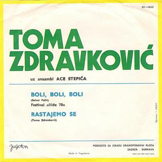 Toma Zdravkovic - Diskografija R-180411