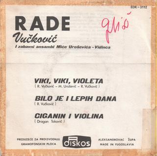 Rade Vuckovic - Diskografija  R-181911