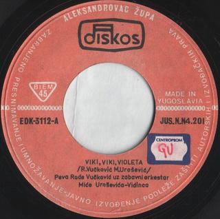 Rade Vuckovic - Diskografija  R-181912
