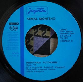 Kemal Monteno - Diskografija  R-183022