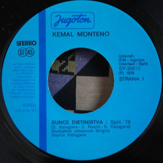 Kemal Monteno - Diskografija  R-183024