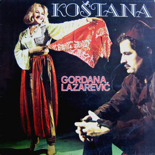 Gordana Lazarevic - Diskografija R-183110