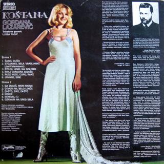 Gordana Lazarevic - Diskografija R-183111