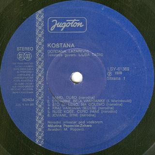 Gordana Lazarevic - Diskografija R-183112