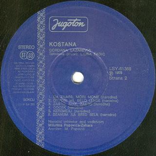 Gordana Lazarevic - Diskografija R-183113