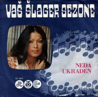 Neda Ukraden - Diskografija  R-183810